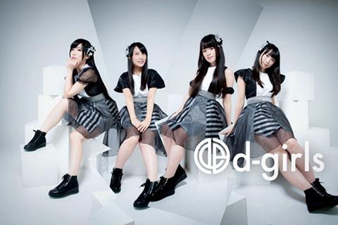 d-girls