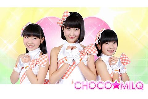 CHOCO★MILQ