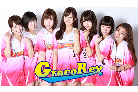 GracoRex