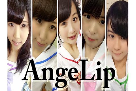AngeLip