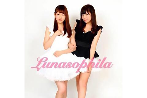 Lunasophila