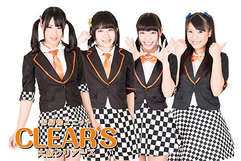 大阪CLEAR'S