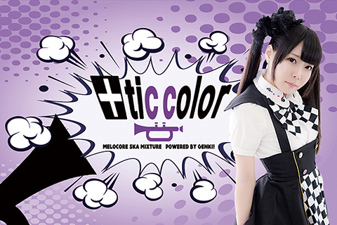 +tic color