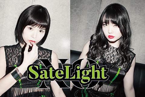 No,SateLight