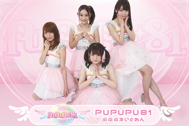 PUPUPU81