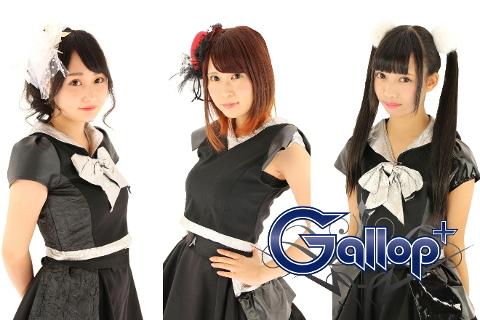 Gallop+