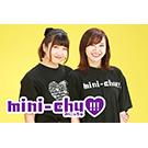 Mini-chu!!!