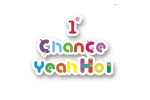 1 Chance Yeah Hoi!