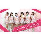 PinkySpice