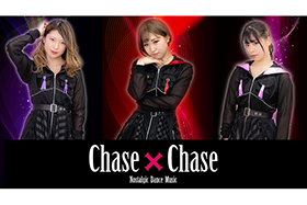 Chase × Chase