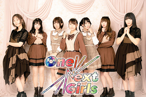 One Next Girls